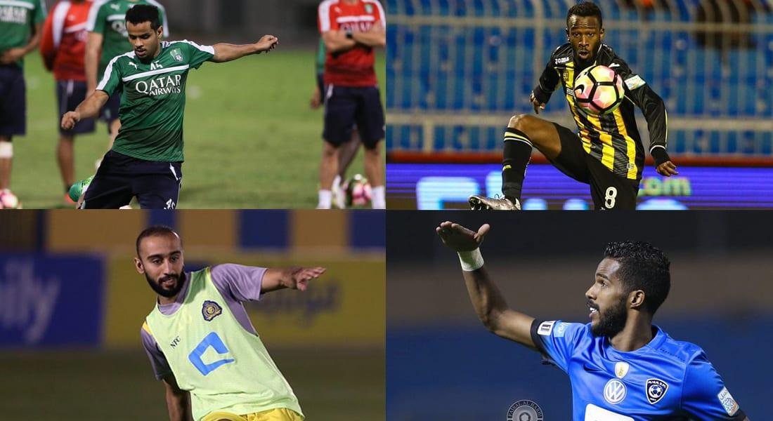 برأيك.. من هو أفضل لاعب سعودي في دوري جميل لموسم 2016/2017؟