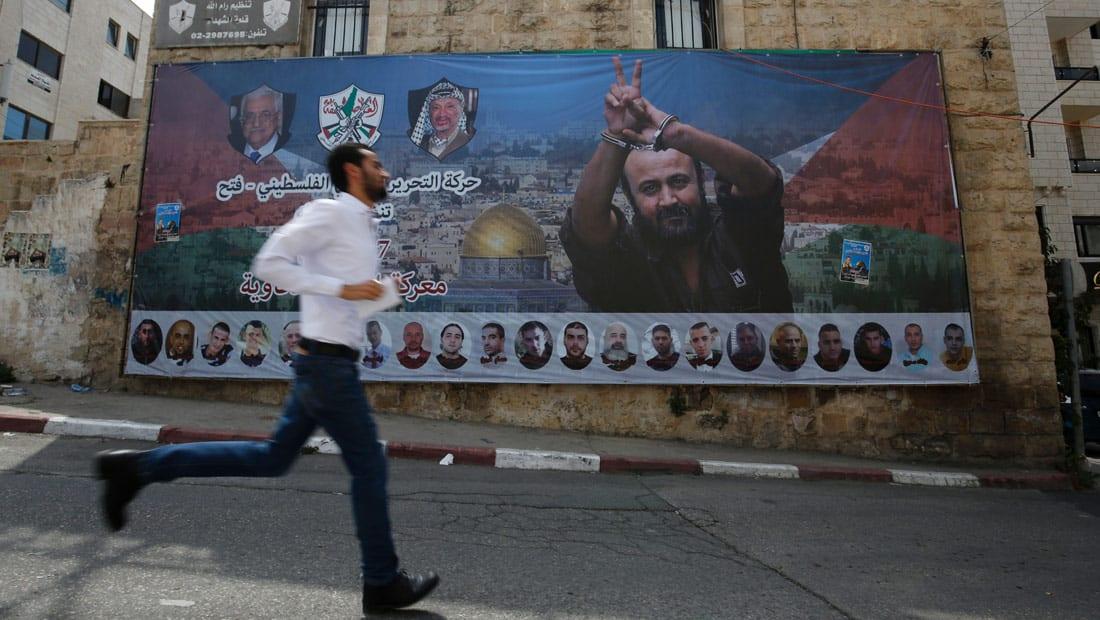 """بيتزا هت تعتذر للفلسطينيين بعد """"السخرية"""" من إضراب الأسرى"""