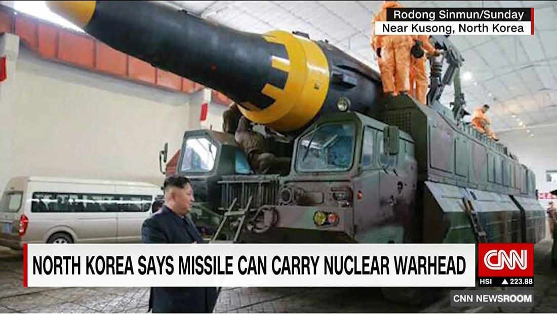 كوريا الشمالية تبين نتائج تجربة إطلاق صاروخ سقط قرب روسيا