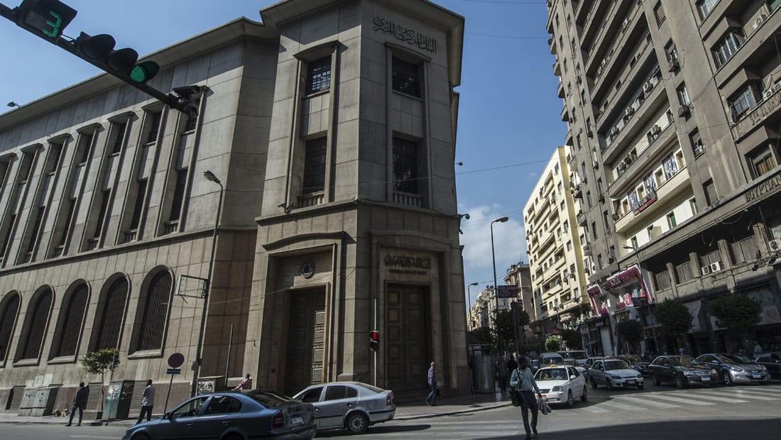 محافظ البنك المركزي المصري ينفي وقف التعامل بالريال القطري في البنوك المحلية