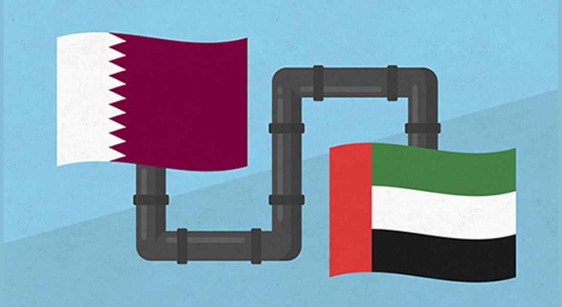 قطر تستمر بضخ الغاز للإمارات رغم قطع العلاقات