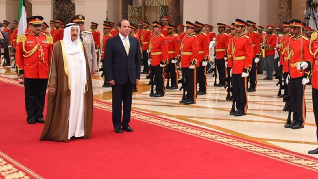السيسي يصدر قراراً جمهورياً يسمح لأمير الكويت بتملك أراض مصرية