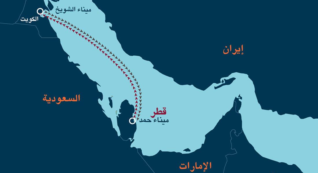 قطر تدشن خطاً ملاحياً جديداً مع الكويت