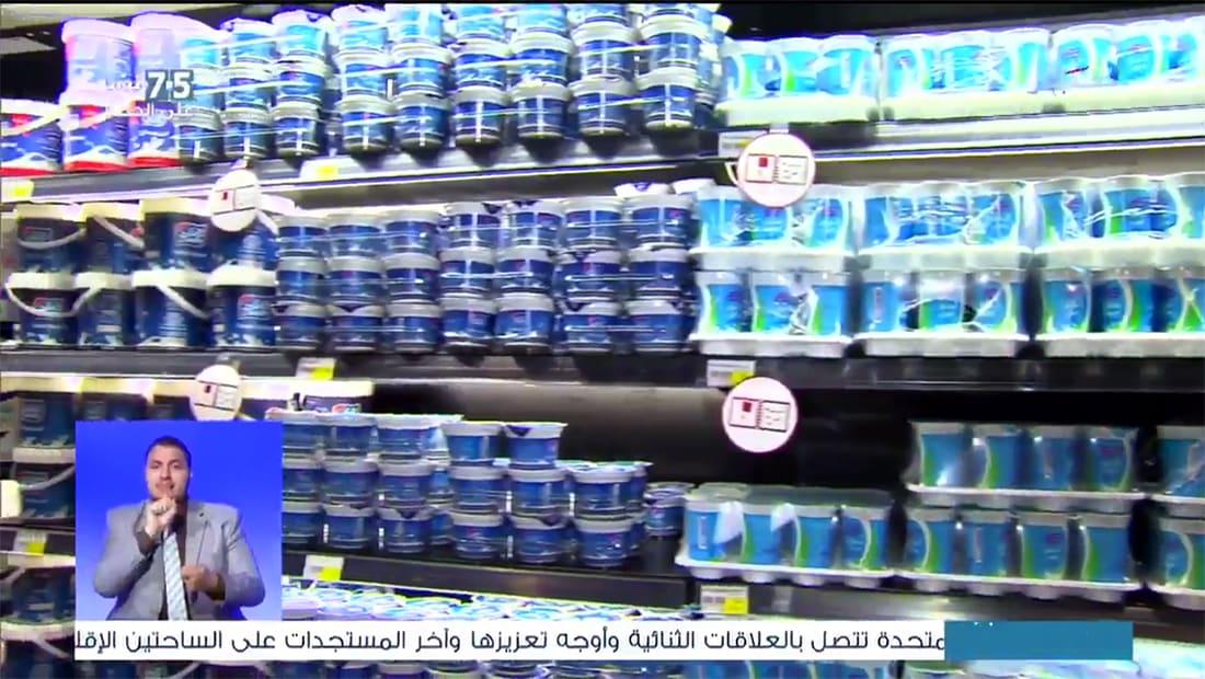 """تلفزيون قطر يؤكد بفيديو """"توفر السلع المستوردة والمحلية"""" بالأسواق"""