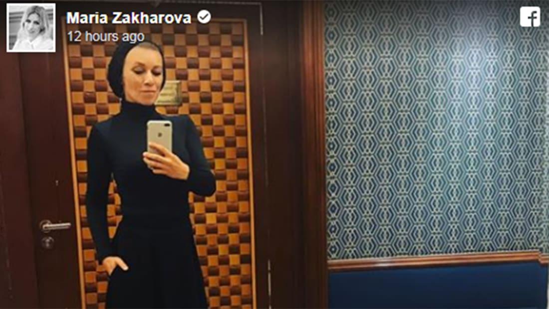 المتحدثة باسم خارجية روسيا ترتدي الحجاب: بالطبع نلتزم يقواعد اللباس في السعودية