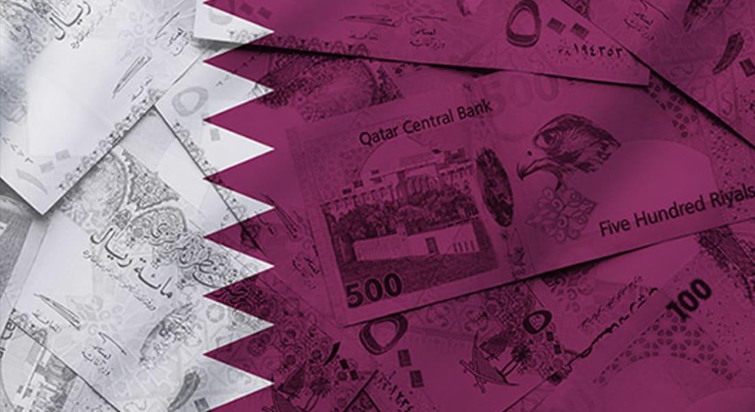 موديز: قطر تكلّفت 39 مليار دولار في شهرين لدعم اقتصادها في الأزمة