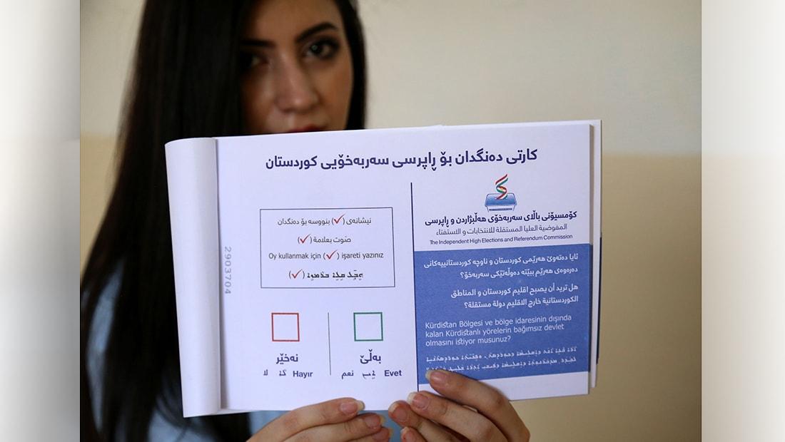 """""""العليا للانتخابات"""" بكردستان: نسبة المشاركة بالاستفتاء 76% وتمديد التصويت"""