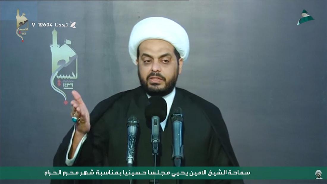 أمين عام عصائب الحق: نرفض سياسة التكريد كما رفضنا التعريب بنظام صدام حسين