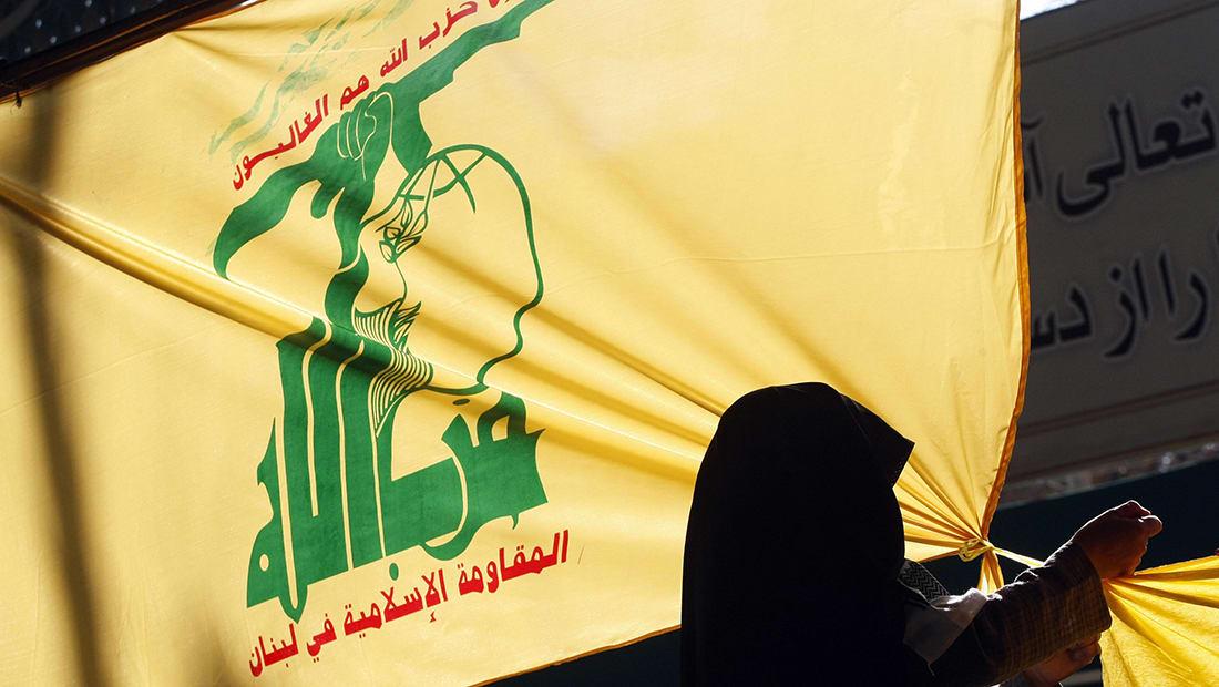حزب الله: الساحة اللبنانية عصية على السعودية.. وكركوك انجاز للمقاومة