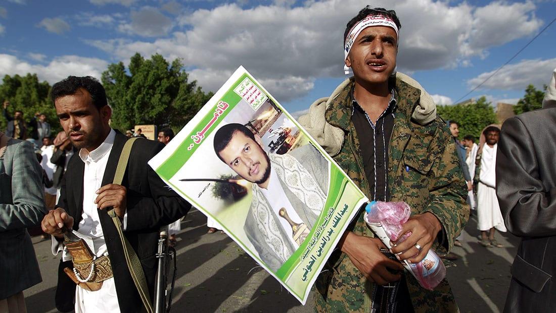 السعودية ترصد 440 مليون دولار مكافآت لمن يدلي بمعلومات عن 40 حوثيا