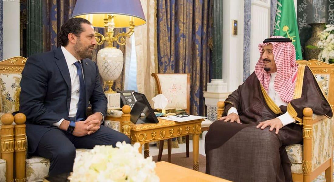 الملك سلمان يستقبل الحريري بقصر اليمامة.. والسبهان: لبنان بعد الاستقالة لن يكون أبداً كما قبلها