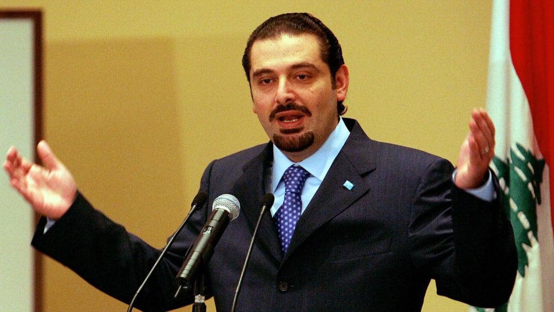 كامليا انتخابي فرد تكتب لـCNN: استقالة الحريري كشفت الغطاء الرسمي عن حزب الله