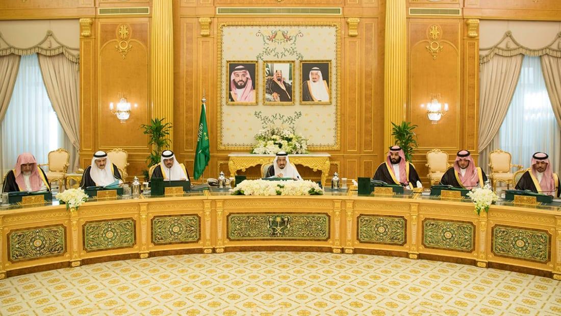 مجلس الوزراء السعودي يؤيد توقيف أمراء ومسؤولين: يساهم بتحفيز الاستثمار