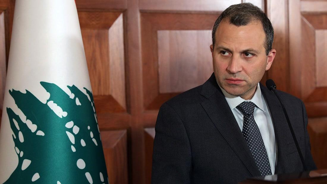 باسيل يغيب عن جلسة الجامعة العربية وعزام يمثل لبنان