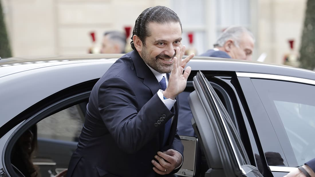 الحريري في مصر للقاء عبدالفتاح السيسي