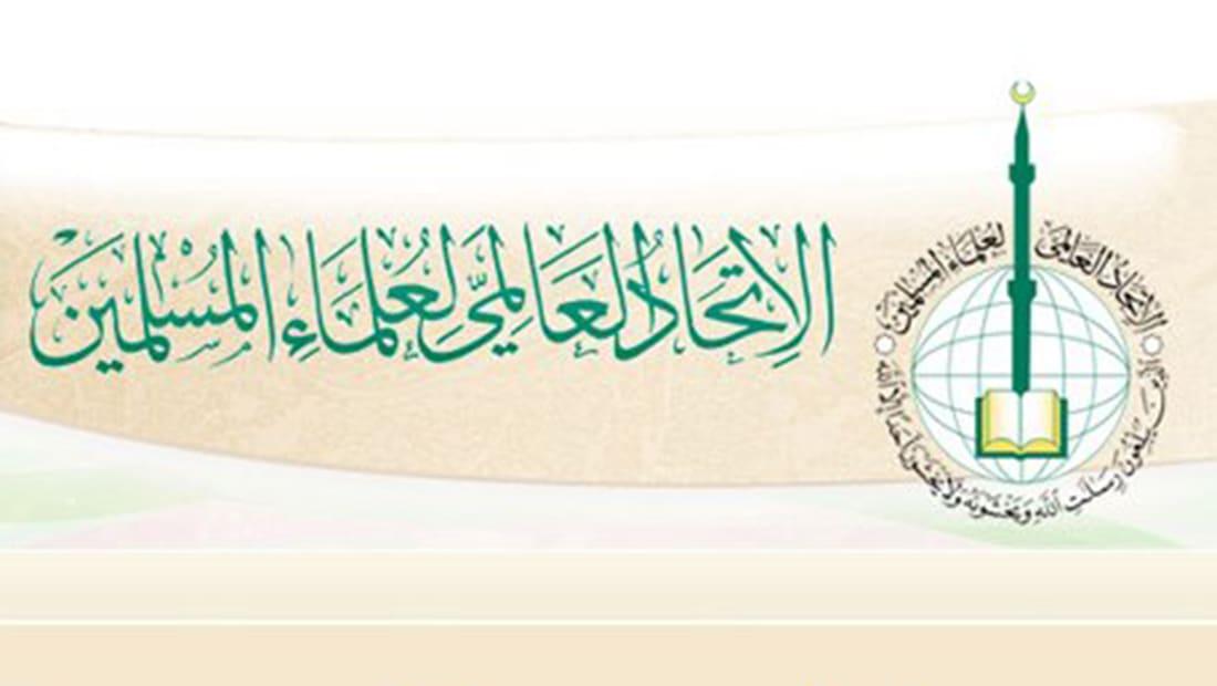 """السعودية والإمارات والبحرين ومصر تضيف كيانين بقائمة الإرهاب منها """"علماء المسلمين"""""""