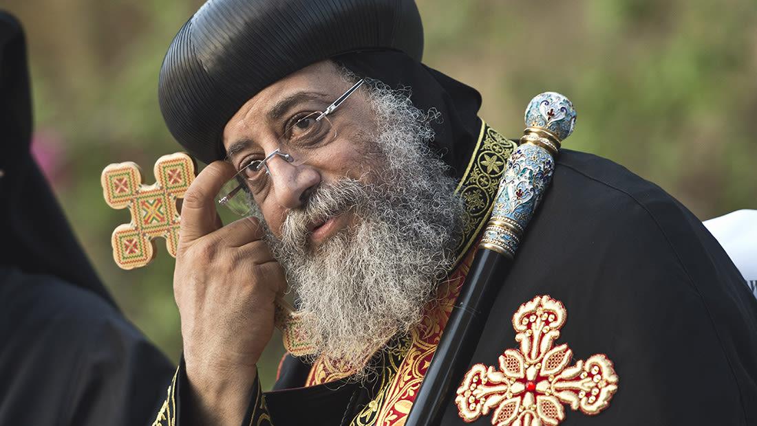 """البابا تواضروس عن الهجوم على مسجد """"الروضة"""": وحدتنا ستبقى السند القوي"""