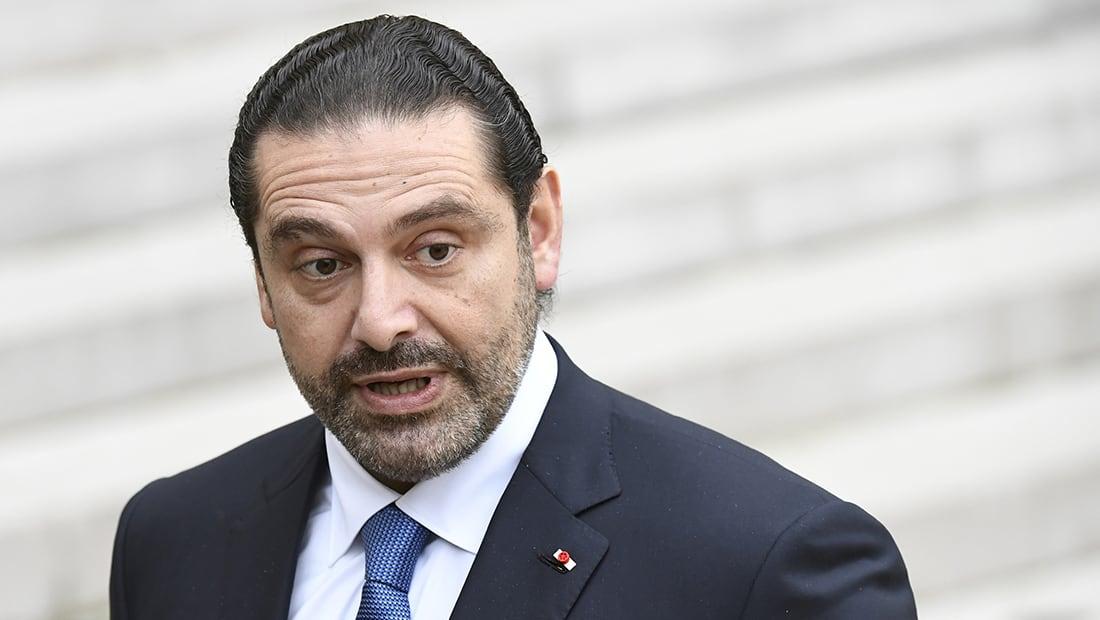 الحريري: الآن عندنا ربط نزاع مع حزب الله وما حصل بالماضي لا نكرره