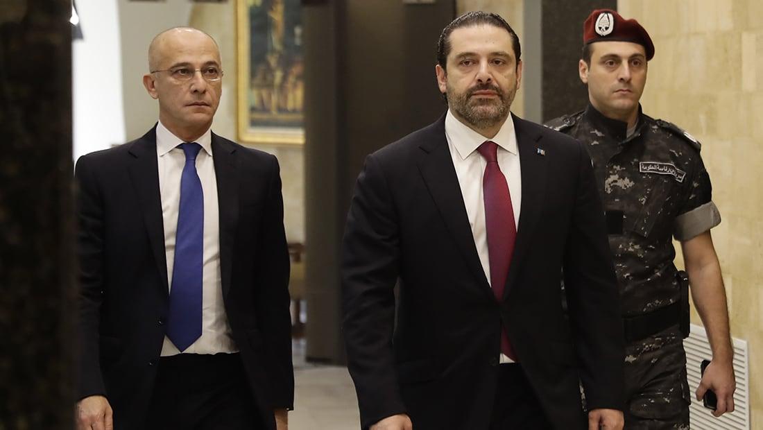 """الحريري يعلن التزام الحكومة """"بكافة مكوناتها السياسية"""" بالنأي بالنفس عن الشؤون الداخلية بالدول العربية"""