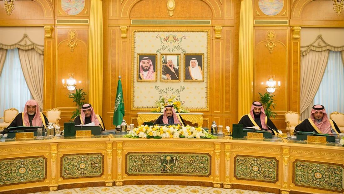 مجلس وزراء السعودية: نأمل أن تسهم انتفاضة اليمنيين بتخليص البلاد من التنكيل والقتل