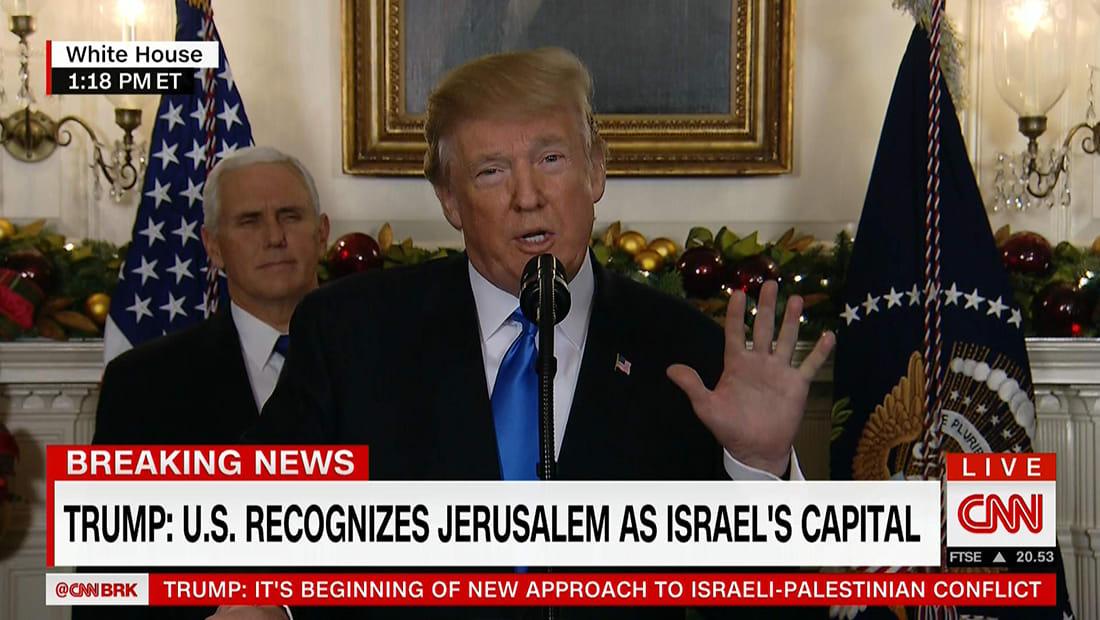 ترامب يعترف بالقدس عاصمة لإسرائيل