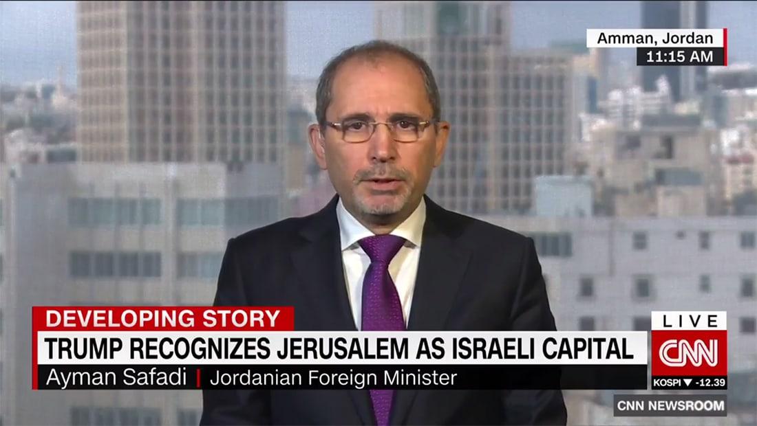 وزير خارجية الأردن لـCNN: الاعتراف بالقدس عاصمة لإسرائيل غير قانوني ولا توجد مسألة أكثر حساسية