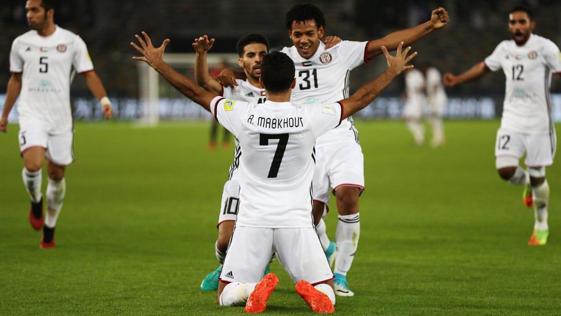 الجزيرة يضرب موعدا مع ريال مدريد.. ويصبح أول فريق إماراتي في نصف نهائي المونديال