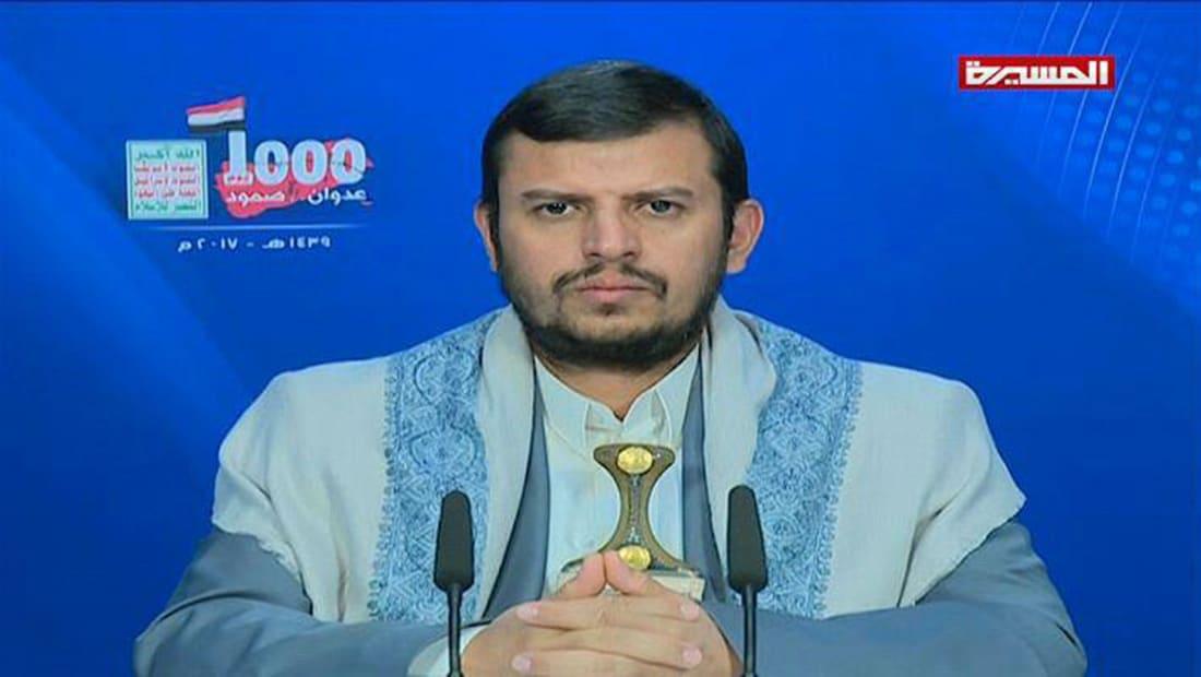 """عبدالملك الحوثي يعلن """"خطة ردع جديدة"""": تقصفون صنعاء ونقصف الرياض وأبوظبي"""