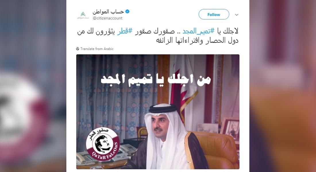 """بعد اختراق قراصنة """"صقور قطر"""" لـ""""حساب المواطن"""" بالسعودية.. أبا الخيل: لا أحد يستطيع الوصول لبيانات المستفيدين"""