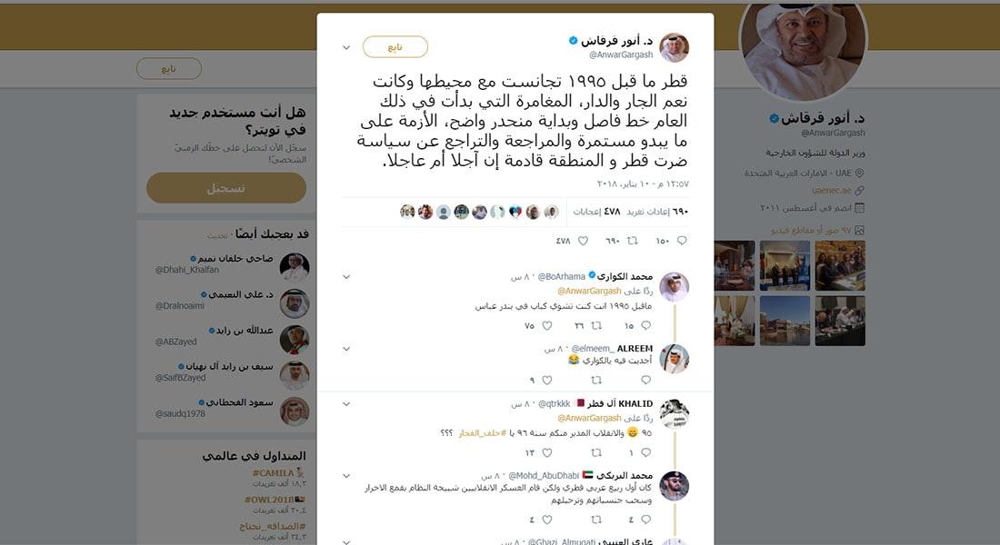 قرقاش بعد تصريحات وزير خارجية قطر: خطاب ازدواجي والأزمة مستمرة