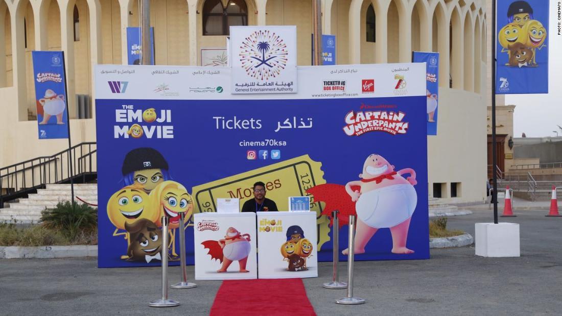 فيلمان سينمائيان يُتوجان إنهاء الحظر على دور السينما في السعودية