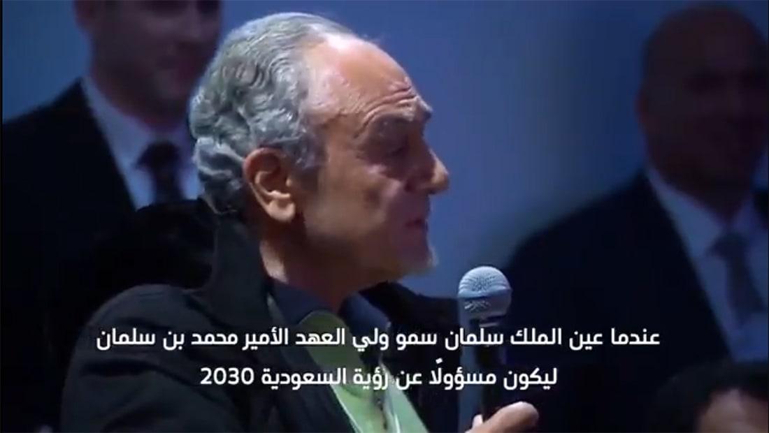 """مداخلة الأمير تركي الفيصل بدافوس كـ""""مواطن سعودي كبير السن"""" وهذا ما قاله عن جهود محمد بن سلمان"""
