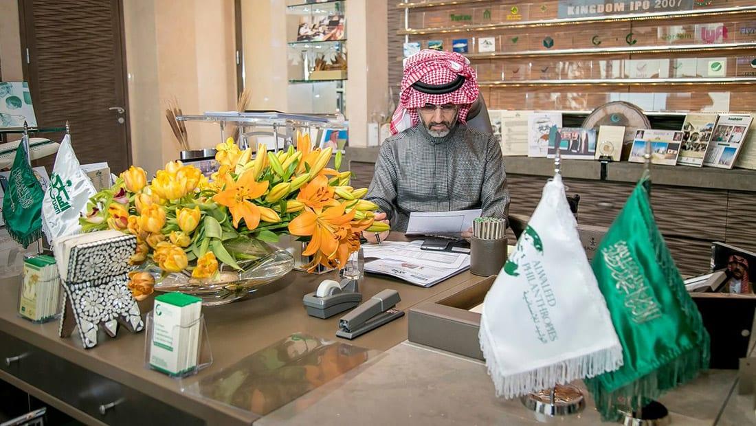"""الوليد بن طلال يعود لممارسة مهامه في إدارة شركة """"المملكة القابضة"""""""