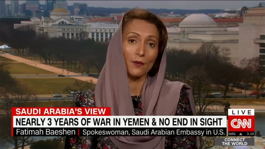 المتحدثة باسم سفارة السعودية بأمريكا لـCNN: مدى صواريخ الحوثي يزداد مع الوقت