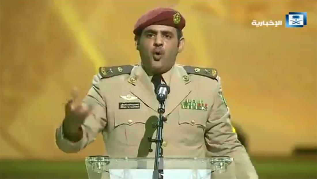 الشاعر مشعل الحارثي يَقصُد أمام الملك سلمان.. وهذا ما قاله عن قطر