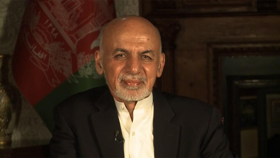 بعد عرضه الاعتراف بطالبان كحزب.. رئيس أفغانستان لـCNN: كل حرب تحتاج لنهاية سياسية