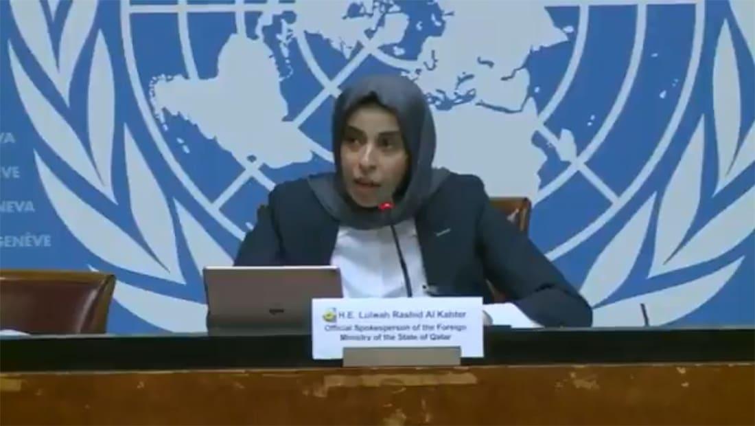 تداول فيديو كلمة المتحدثة باسم خارجية قطر عن الأزمة الخليجية.. ومغردون: القاعة فارغة