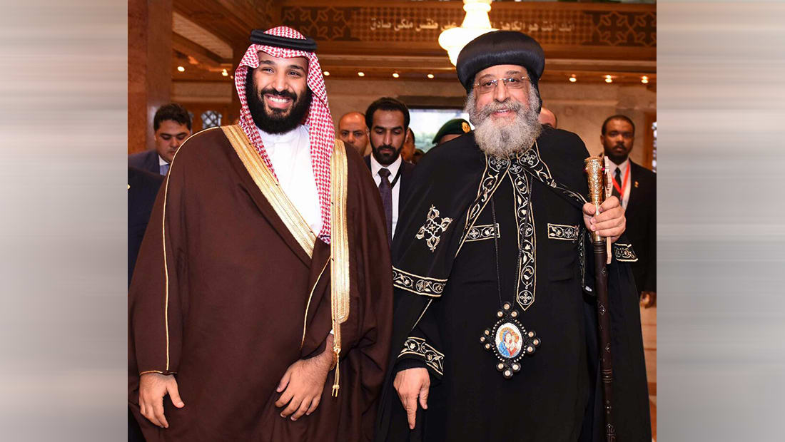 ترحيب قبطي بزيارة ولي عهد السعودية للكنيسة: الأمير الشاب يقود انفتاح المملكة