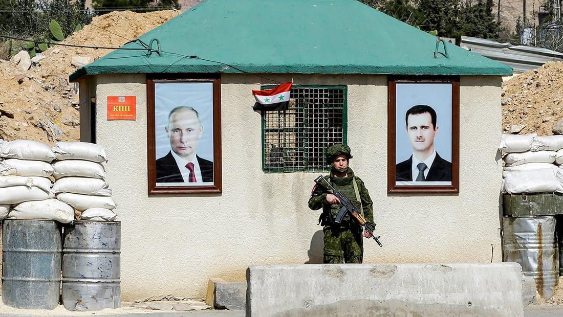 روسيا تعرض على المسلحين بالغوطة الشرقية مخرجا آمنا