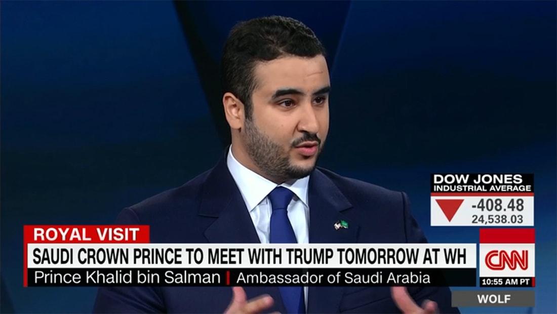سفير السعودية بأمريكا لـCNN: نسبة النساء بمجلس الشورى أكبر منه في الكونغرس