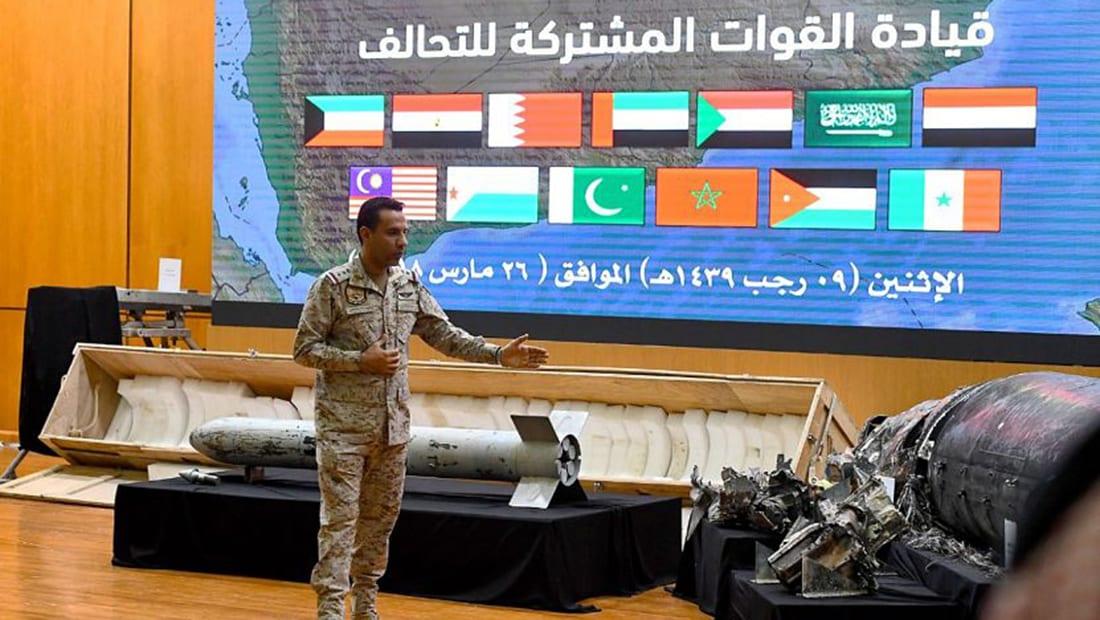 المالكي يستعرض صواريخا هربتها إيران للحوثيين باليمن