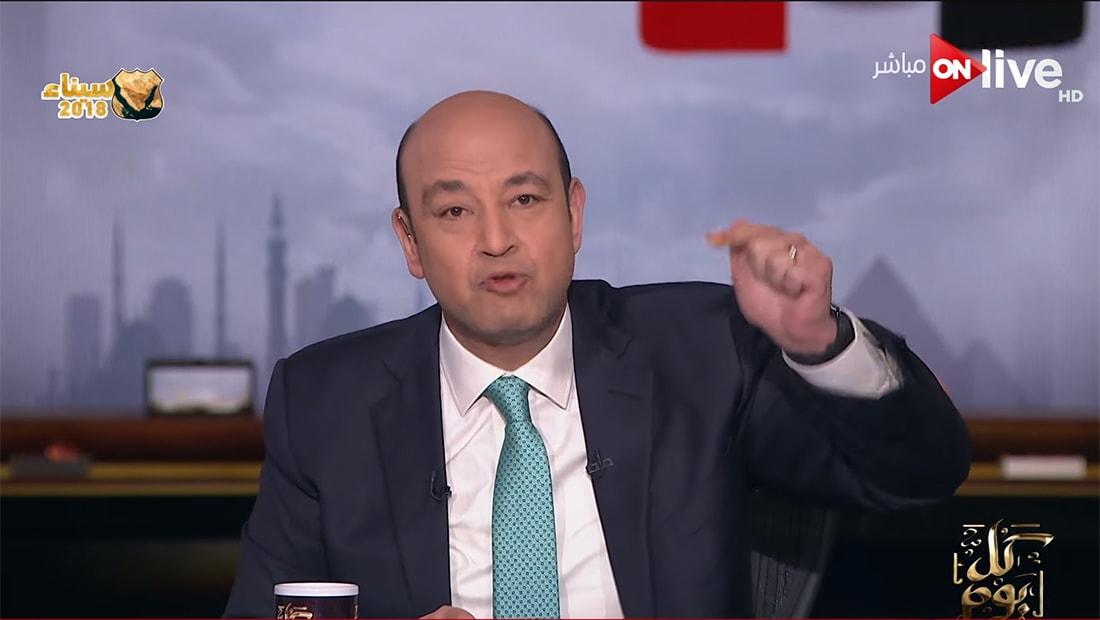 """عمرو أديب """"يسخر"""" من تغطية مراسل لصواريخ الحوثي و""""هل عادت لقواعدها بعد استهداف السعودية؟"""""""