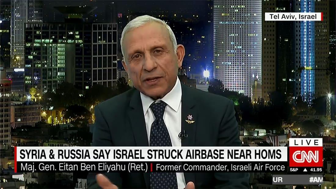 القائد السابق لسلاح الجو الإسرائيلي لـCNN: يجب ضرب قواعد سوريا الجوية بأكملها