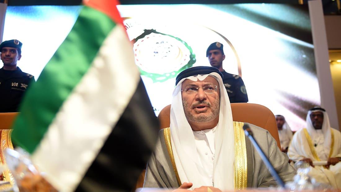 قرقاش: قمة الظهران تأتي في مفترق مهم بالعالم العربي