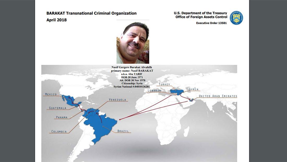 """الخزانة الأمريكية تحظر ممتكات سوري وشركته بحجة """"تهريب البشر"""" إلى البلاد"""