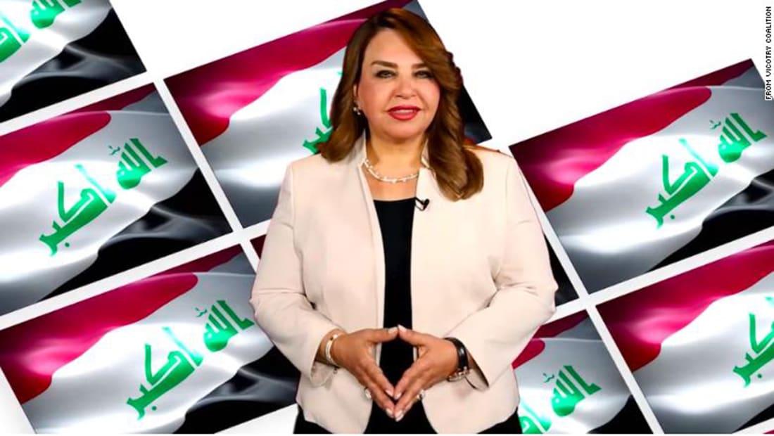 """بعد مزاعم """"فيديو جنسي"""".. مرشحة للانتخابات العراقية تعلن انسحابها وترد: أسفي على من يصدق"""