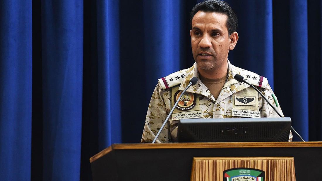 التحالف العربي: اعتراض صاروخ باليستي أطلقه الحوثيون على السعودية