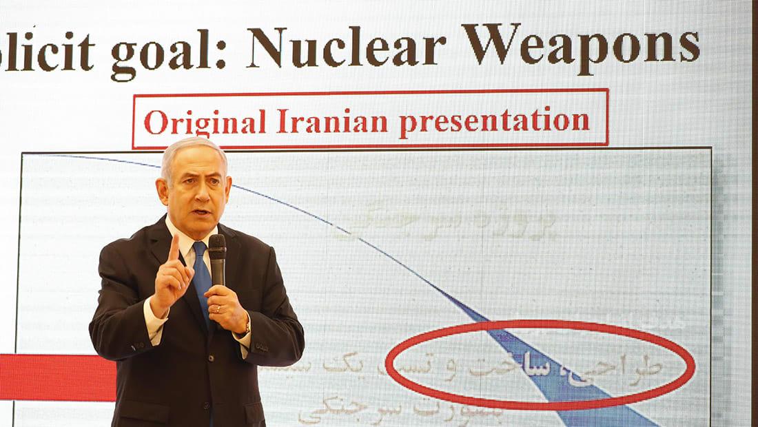 """إيران ترد على اتهامات """"السلاح النووي"""": نتنياهو كذاب مفضوح يمارس الدجل"""