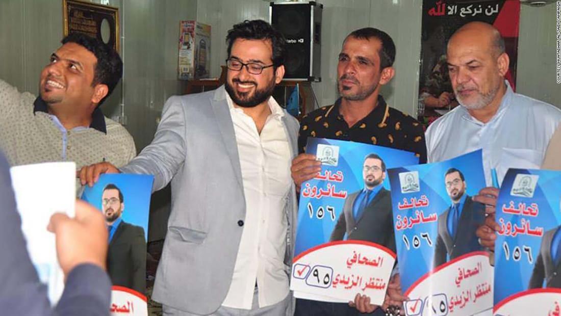 بعد رمي حذائه صوب الرئيس الأمريكي الأسبق.. الزيدي يترشح لبرلمان العراق