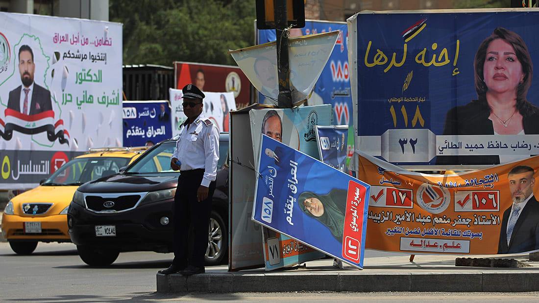 """السيستاني يدعو العراقيين إلى عدم انتخاب """"الفاسدين المجرَّبين"""""""